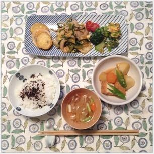 ... Dinner Time